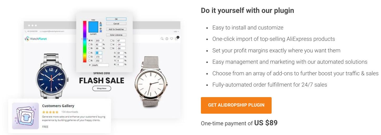 AliDropship Plugin Free Download